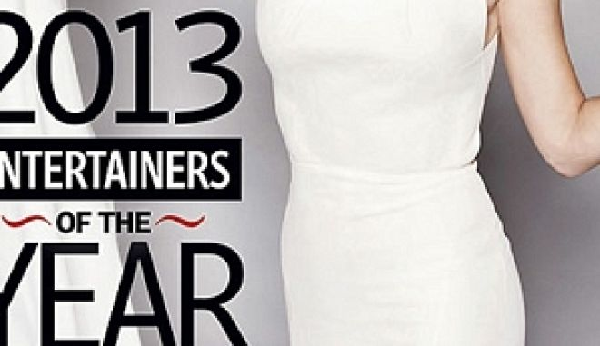 """Ποια κέρδισε τον τίτλο του """"Entertainer of the Year"""";"""