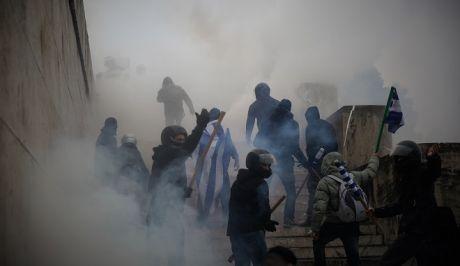 Ενταση στο συλλαλητήριο για το Μακεδονικό