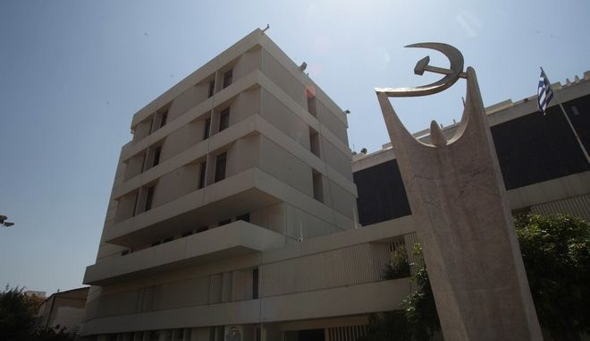 Το κτίριο του ΚΚΕ στον Περισσό