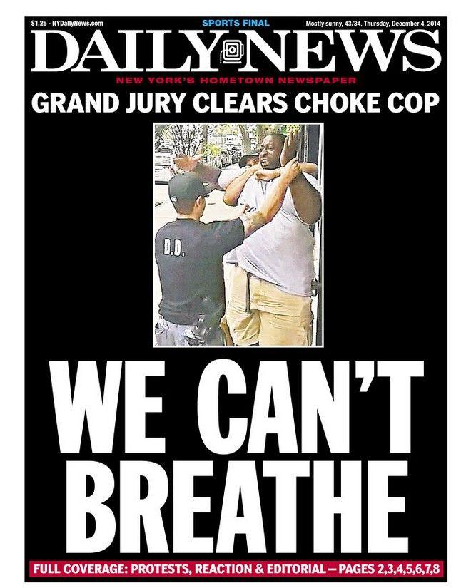ΗΠΑ: Αθώος ο αστυνομικός που σκότωσε τον αφροαμερικανό Έρικ Γκάρνερ
