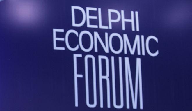 Στιγμιότυπο από το Οικονομικό  Φόρουμ Δελφών.