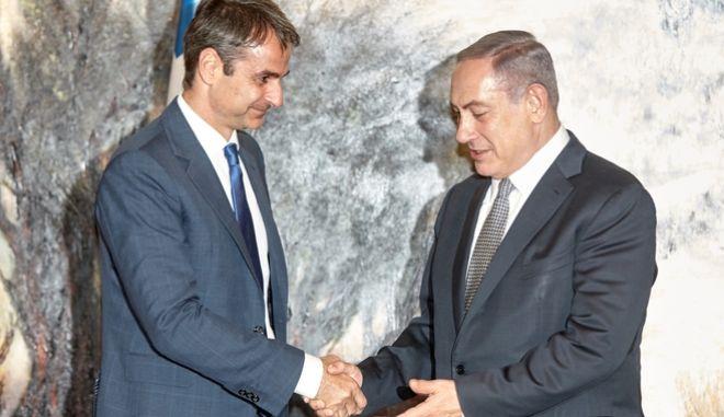 Ο Πρόεδρος της Νέας Δημοκρατίας Κυριάκος Μητσοτάκης κατά παλαιότερη συνάντηση με τον πρωθυπουργό του Ισραήλ Benjamin Νetanyahu.