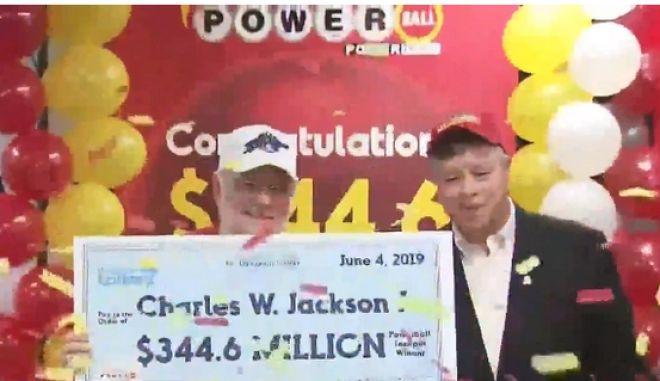 Ο τυχερός που κέρδισε 344,6 εκατομμύρια δολάρια σε λοταρία