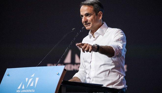 Φωτό αρχείου: Ο πρόεδρος της Νέας Δημοκρατίας Κυριάκος Μητσοτάκης
