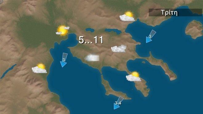 Καιρός: Τοπικές βροχές την Τρίτη
