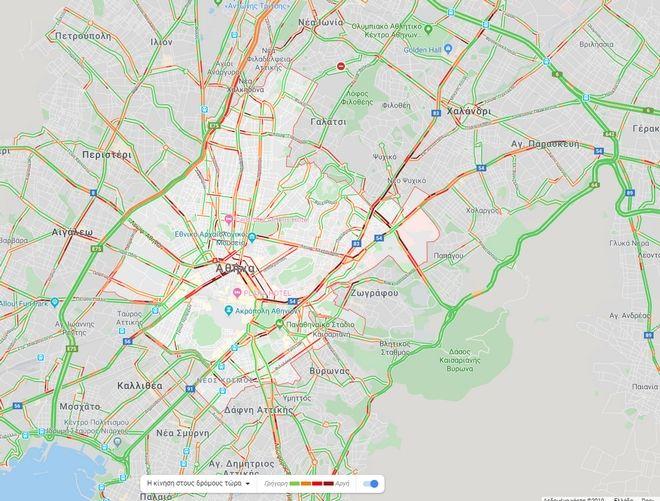 Κίνηση στους δρόμους: Κυκλοφοριακό χάος στο κέντρο της Αθήνας