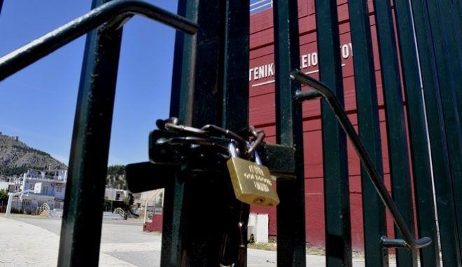 Πέλλα: Δεν ανοίγουν τα σχολεία τη Δευτέρα - Παράταση για Πέμπτη υπό προϋποθέσεις