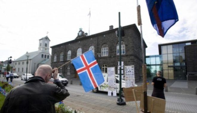 Οι Ισλανδοί ψηφίζουν για να εκλέξουν νέο πρωθυπουργό