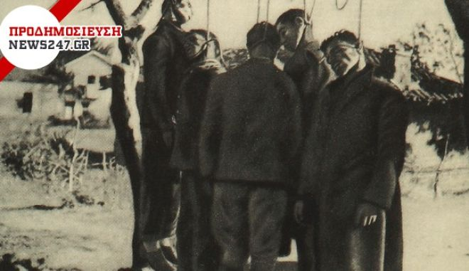 Οι γερμανικές θηριωδίες την περίοδο της κατοχής (Μέρος 4ο)