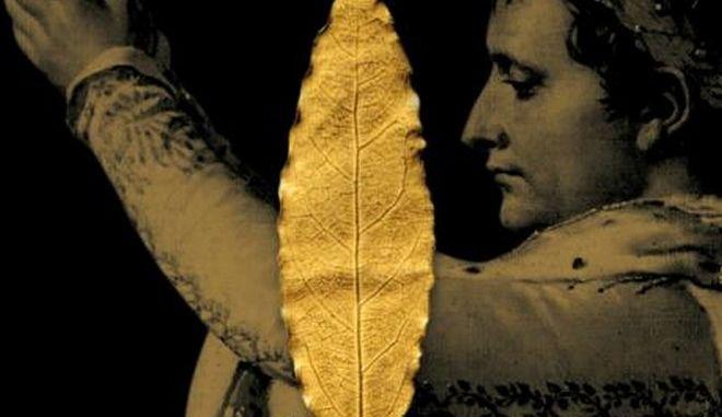 Γαλλία: 625.000 ευρώ για ένα δάφνινο φύλλο από το στέμμα του Ναπολέοντα