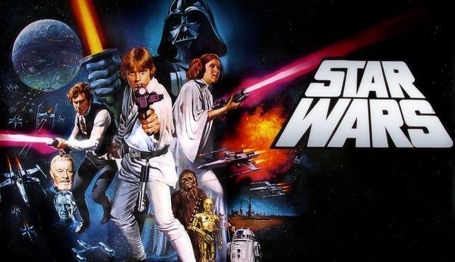 38 χρόνια από το πρώτο Star Wars! Ψήφισε τον αγαπημένο σου ήρωα