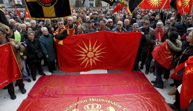 People take part in a protest against the change of the country's constitutional name, in downtown Skopje, Macedonia, Sunday, March 4, 2018. Several thousand protesters have gathered Sunday at Macedonia's main square in capital Skopje, demanding government to call off ongoing talks with neighboring Greece over a decades long name dispute. (AP Photo/Boris Grdanoski)