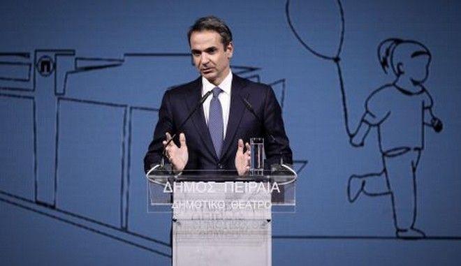 Ο πρωθυπουργός στην παρουσίαση του προγράμματος αστικής ανάπλασης Αγίου Διονυσίου Πειραιά