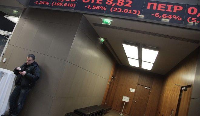 Συνεδρίαση του Χρηματιστηρίου Αθηνών την Παρασκευή 27 Ιανουρίου 2017. (EUROKINISSI/ΓΙΑΝΝΗΣ ΠΑΝΑΓΟΠΟΥΛΟΣ)