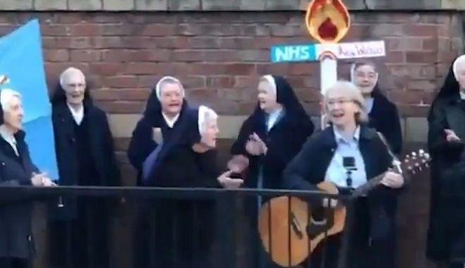 Καλόγριες τραγουδούν για το NHS της Μεγάλης Βρετανίας