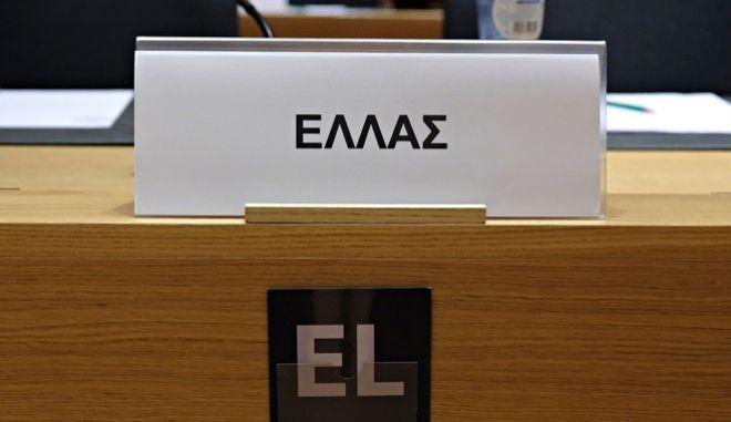 Morgan Stanley: Ένα βήμα πιο κοντά στην ένταξη στο QE η Ελλάδα