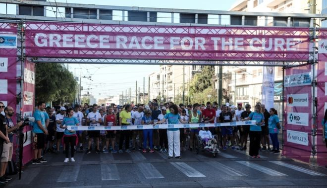 "11ος αγώνας ""Greece Race for the Cure""."