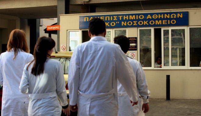 Απεργούν οι γιατροί του ΙΚΑ έχως την Παρασκευή και οι νοσοκομειακοί γιατροί έως την Πέμπτη.Στιγμιότυπα από το λαϊκό νοσοκομείο,Δευτέρα 7 Φεβρουαρίου 2011 (EUROKINISSI/ΤΑΤΙΑΝΑ ΜΠΟΛΑΡΗ)