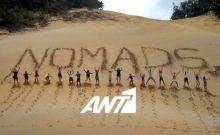 Nomads: Αυτός είναι ο αντίπαλος του Survivor