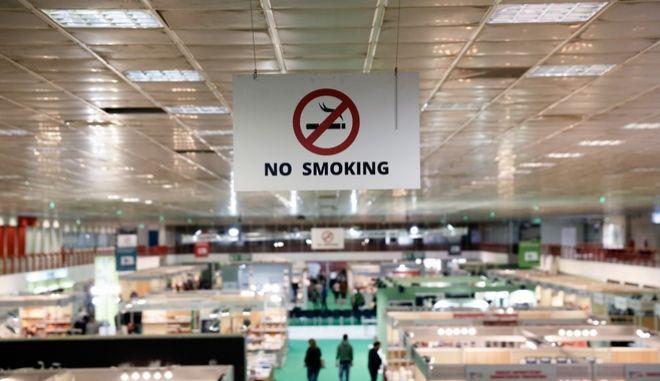Νέα τσουχτερά πρόστιμα για κάπνισμα και ηλεκτρονικό τσιγάρο