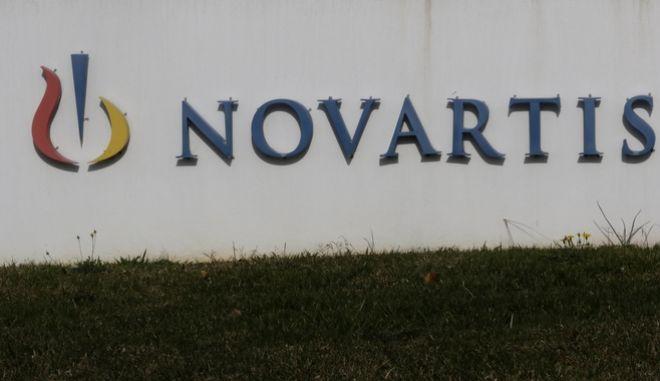 Τα γραφεία της φαρμακευτικής εταιρείας NOVARTIS ELLAS