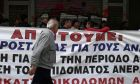 Protest rally by construction workers outside the Ministry of Labour in Athens, Greece on October 25, 2016. /       , , 25  2016.