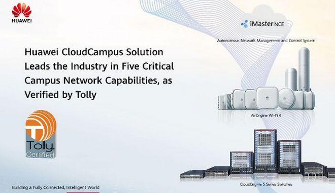 Όμιλος Tolly: H λύση CloudCampus της Huawei