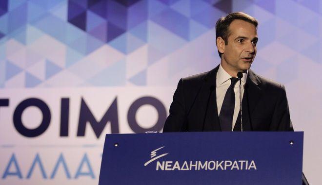 11ο τακτικό εθνικό συνέδριο της Νέας Δημοκρατίας, το Σάββατο 16 Δεκεμβρίου 2017. (EUROKINISSI/ΓΙΑΝΝΗΣ ΠΑΝΑΓΟΠΟΥΛΟΣ)