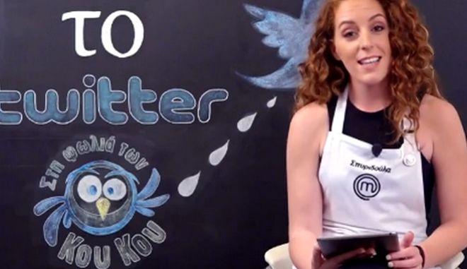 Masterchef: Η Σπυριδούλα απαντά σε πικρόχολα tweets