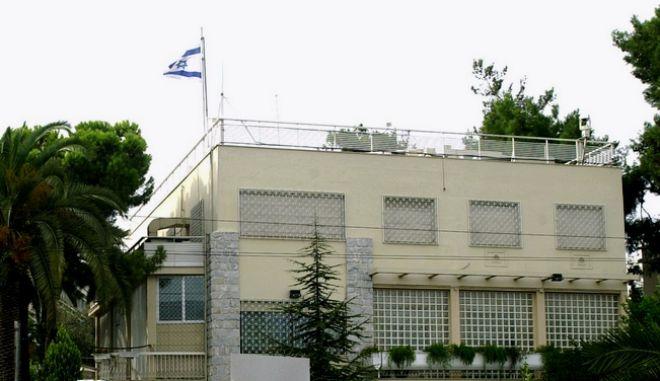 Το κτίριο της ισραηλινής πρεσβείας.