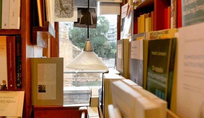 Μικρά βιβλιοπωλεία