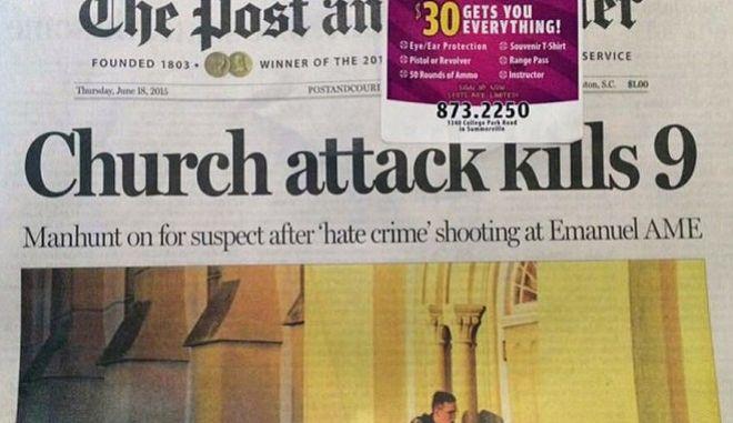 Εφημερίδα του Τσάρλεστον είχε στο εξώφυλλο το μακελειό και ένα κουπόνι για αγορά όπλου