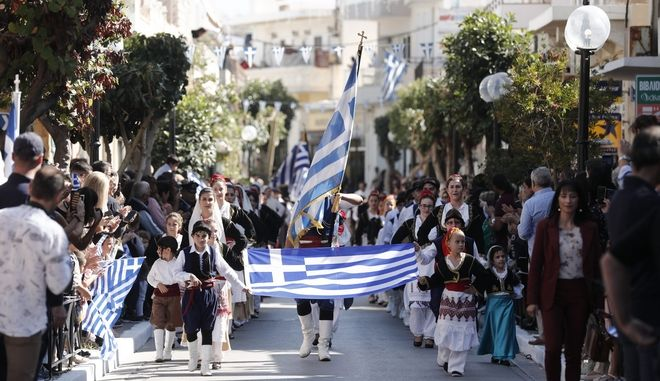 Παρέλαση για την επέτειο της 28ης Οκτωβρίου