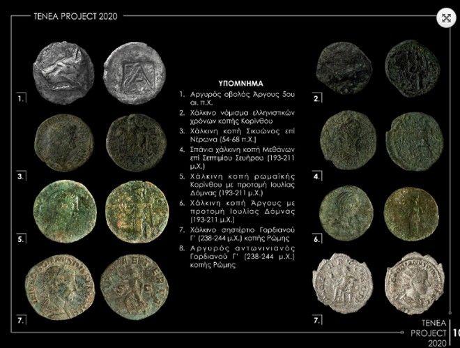 Ευρήματα στην αρχαία Τενέα