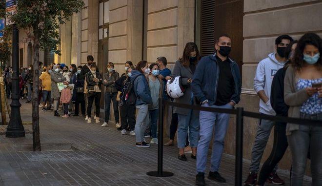 Καταναλωτές στην Ισπανία