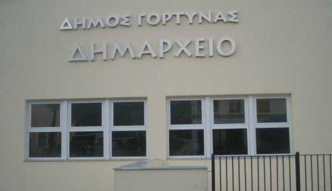 Δήμος της Κρήτης λέει προκαταβολικά 'όχι' στους πρόσφυγες