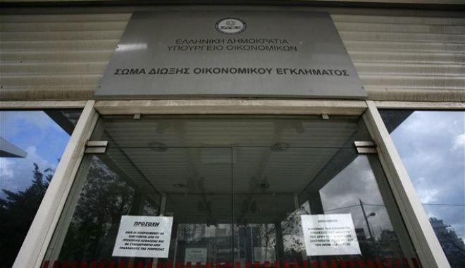 ΣΔΟΕ: Υπό διερεύνηση 1.207.047 ύποπτα για φοροδιαφυγή ΑΦΜ