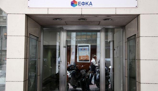 Στιγμιότυπο από τα γραφεία του ΕΦΚΑ, την Τετάρτη 5 Απριλίου 2017. (EUROKINISSI/ΓΙΑΝΝΗΣ ΠΑΝΑΓΟΠΟΥΛΟΣ)