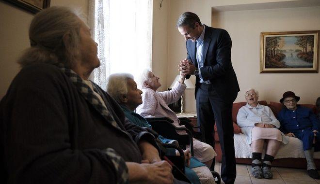 Τη Μονάδα Φροντίδας Ηλικιωμένων του Μεροπείου Ιδρύματος επισκέφθηκε  ο Πρόεδρος της ΝΔ, Κ. Μητσοτάκης