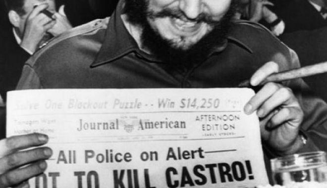 Φιντέλ Κάστρο: Οι 638 απόπειρες δολοφονίας
