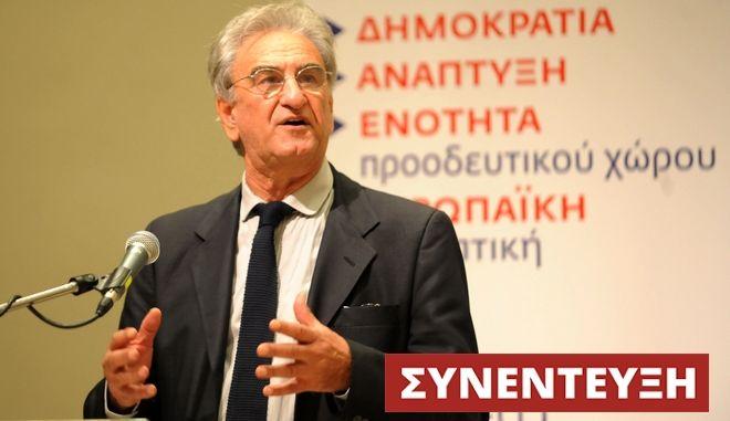 Πανελλαδική συνδιάσκεψη στελεχών της Κίνησης των Μεταρρυθμιστών του Σπύρου Λυκούδη, το Σάββατο 29 Νοεμβρίου 2014. (EUROKINISSI/ΑΝΤΩΝΗΣ ΝΙΚΟΛΟΠΟΥΛΟΣ)