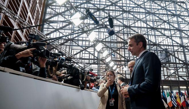 Ο πρωθυπουργός Κυριάκος Μητσοτάκης στη Σύνοδο Κορυφής στις Βρυξέλλες