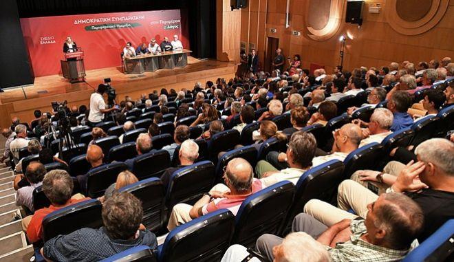 Ομιλία της Προέδρου του ΠΑΣΟΚ και επικεφαλής της Δημοκρατικής Συμπαράταξης Φώφης Γεννηματά, στη πέμπτη Περιφερειακή Ημερίδα της Δημοκρατικής Συμπαράταξης στην Καλαμάτα, την Δευτέρα 26 Ιουνίου 2017. (EUROKINISSI)