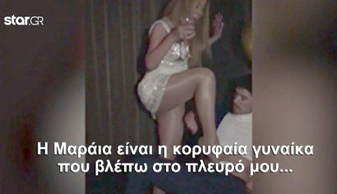 """Το βίντεο με τον χορευτή της... που """"καίει"""" τη Μαράια Κάρεϊ"""