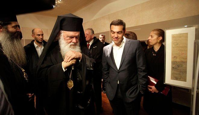Ο Αρχιεπίσκοπος Ιερώνυμος με τον Αλέξη Τσίπρα