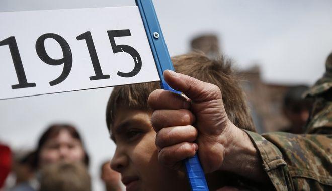 Από διαδήλωση στις ΗΠΑ το 2015, 100 χρόνια μετά τη Γενοκτονία.