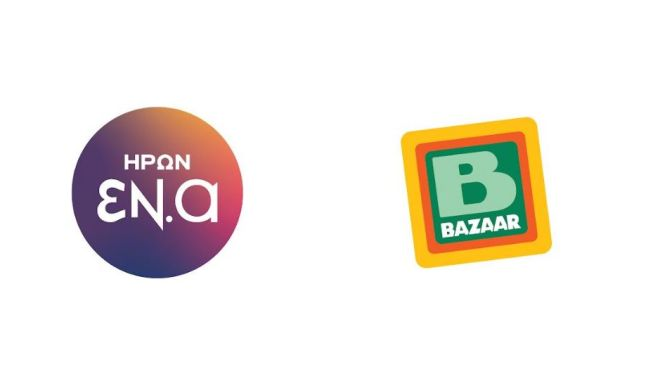 Στο ΗΡΩΝ ΕΝ.Α. «επενδύει» ο Όμιλος Λιανικής Πώλησης Bazaar