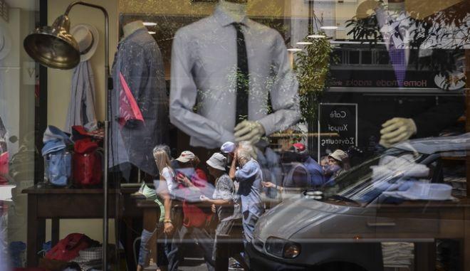 Κατάστημα με ρούχα