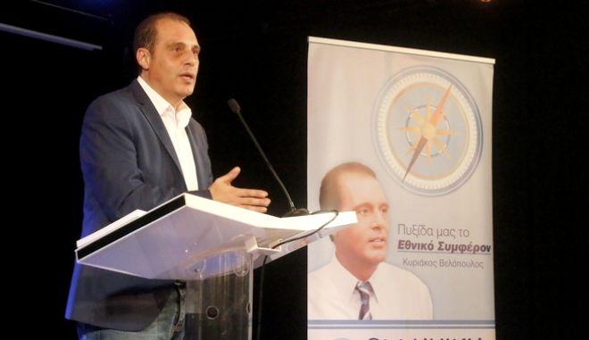 Ο Κυριάκος Βελόπουλος