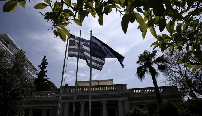 Flags outside the Maximos Mansion,Athens, on 10 May, 2015 /      , 10 ,2015